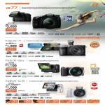 Digital Cameras DSLR Alpha SLT-A77VQ, NEX-7K, NEX-5NK, NEX-C3D
