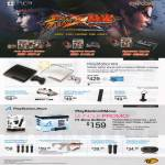 Playstation 3 PS3 CECH-3006, Street Figher FightPad, FightStick, Dualshock Wireless Controller, Move, Navigation