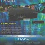 Uraku S-200C HD DVR Media Player Features