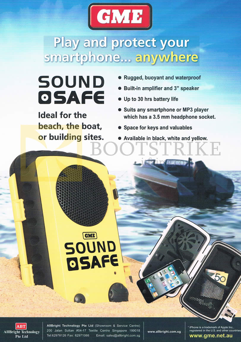 IT SHOW 2013 price list image brochure of Allbright GME Sound Safe Smartphone Case