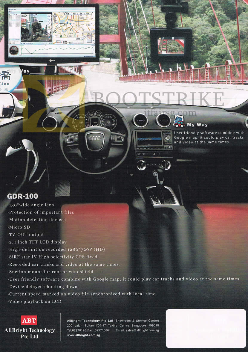 IT SHOW 2013 price list image brochure of Allbright MainNav GDR-100 Driving Recorder