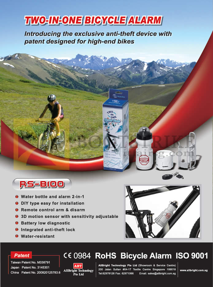 IT SHOW 2013 price list image brochure of Allbright RS-B100 Bicycle Alarm Anti Theft Water Bottle