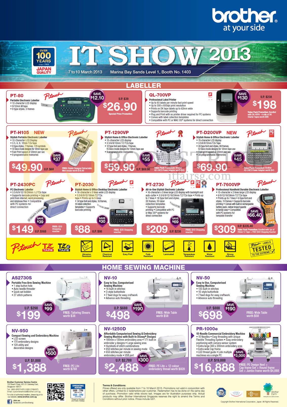 IT SHOW 2013 price list image brochure of Brother Labellers P-Touch PT-80, PT-H105, PT-1290VP, PT-D200VP, PT-2430PC, PT-2030, PT-2730, PT-7600VP, QL-700VP, Sewing Machine, AS2730S, NV-10, NV-50, NV-950, NV-1250D, PR-1000e