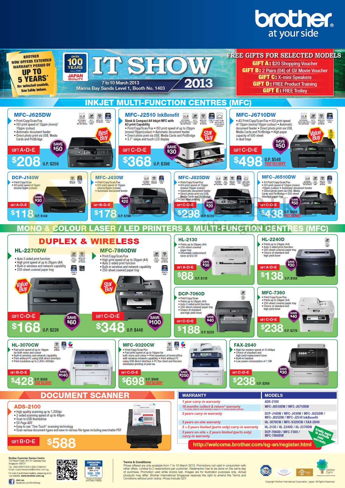 IT SHOW 2013 price list image brochure of Brother Printers Inkjet LED MFC-J625DW, J2510, J6710DW, J430W, J825DW, J6510DW, 7860DW, 7360, 9320CW, Laser DCP-J140W, 7060D, HL-2270DW, 2130, 3070CW, 2240D, FAX-2840, Scanner ADS-2100