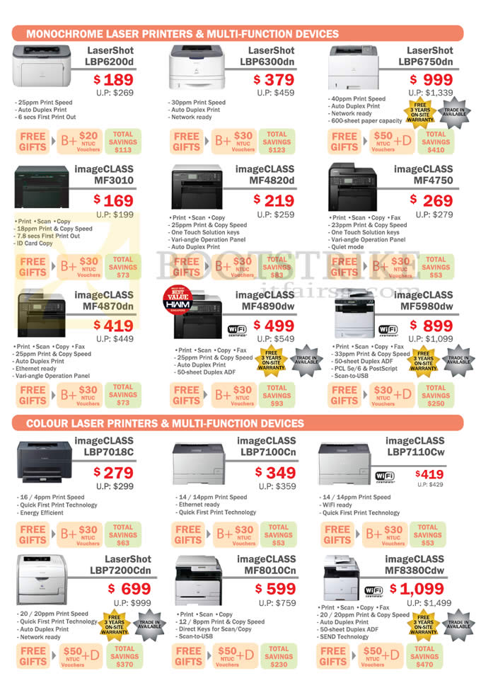 IT SHOW 2013 price list image brochure of Canon Printers Laser LBP6200d, LBP6300dn, LBP6750dn, MF3010, MF4820d, MF4750, MF4870dn, MF4890dw, 5980dw, LBP7018C, LBP7100Cn, LBP7110Cw, LBP7200Cdn, MF8010Cn, MF8380Cdw