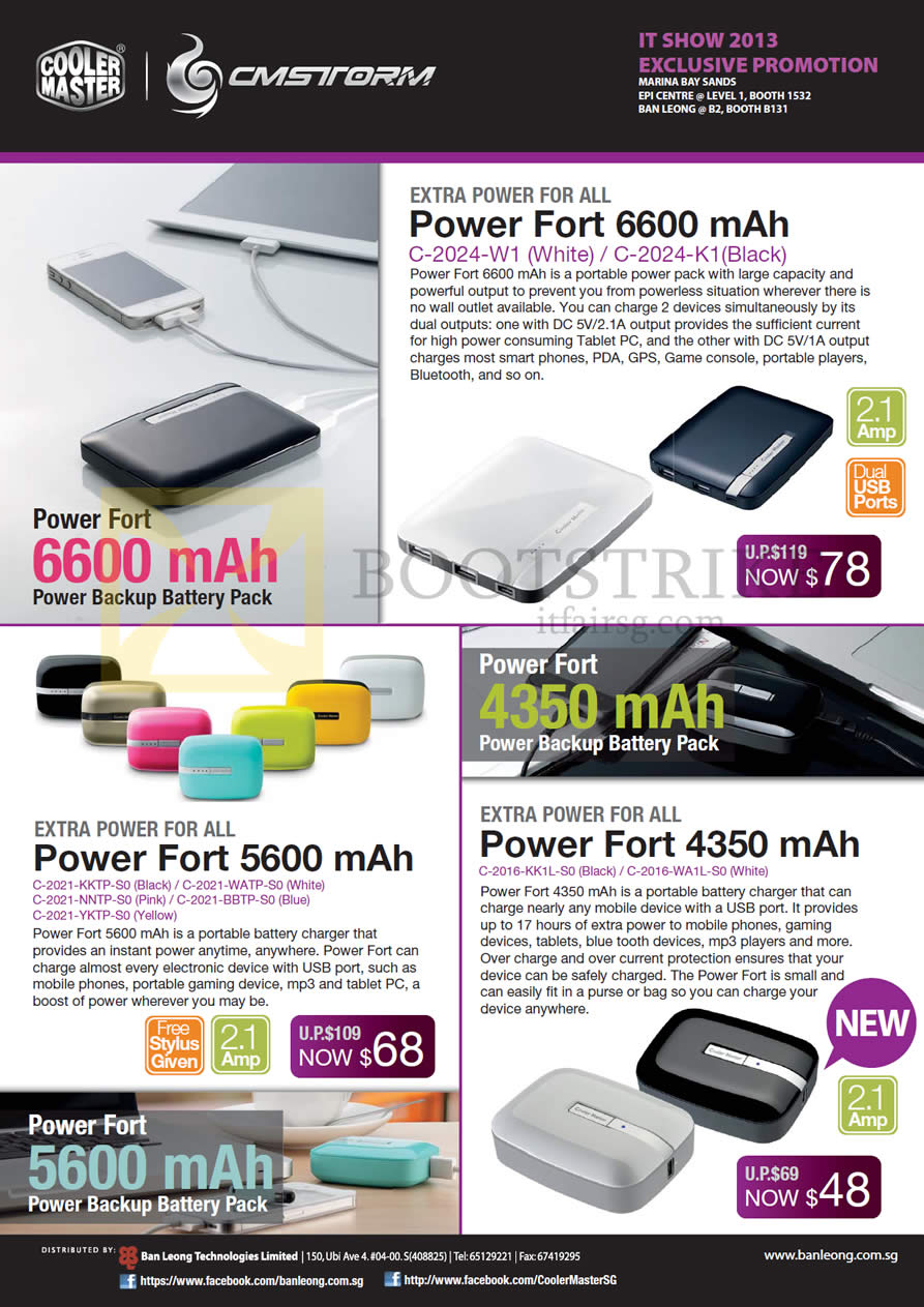 IT SHOW 2013 price list image brochure of Cooler Master CMStorm Power Fort Portable Charger C-2024 C-2021, C-2016