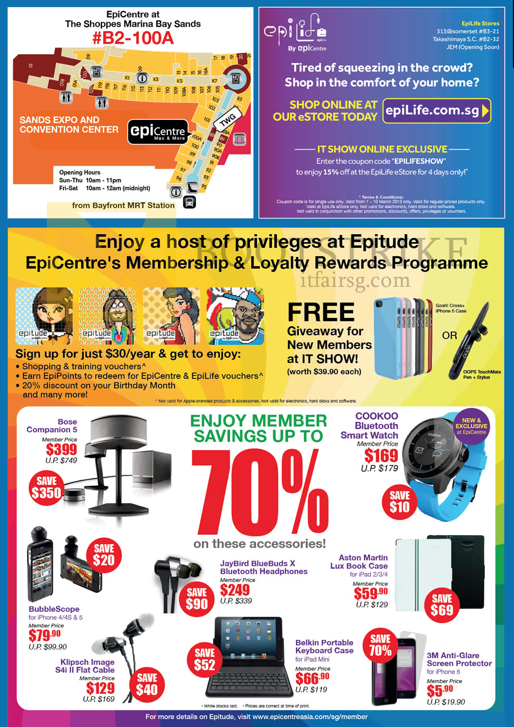 IT SHOW 2013 price list image brochure of EpiCentre Epitude Membership Loyalty Rewards Programme