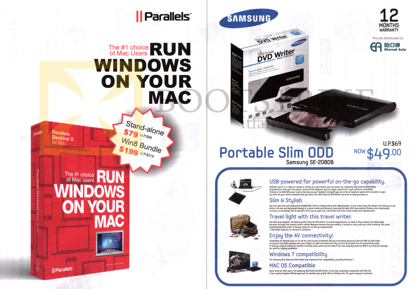 IT SHOW 2013 price list image brochure of Eternal Asia Parallels Desktop 8, Samsung Optical DVD Writer SE-208DB