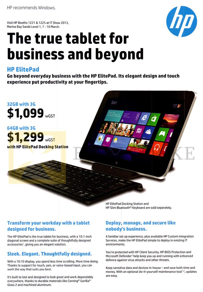 IT SHOW 2013 price list image brochure of HP Tablet ElitePad 3G 32GB 64GB