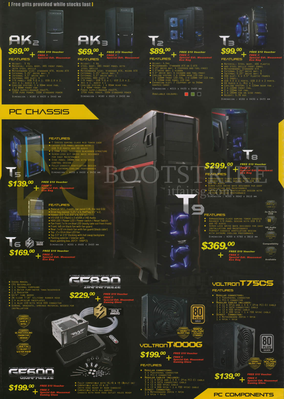 IT SHOW 2013 price list image brochure of Leap Frog Armaggeddon PC Chassic Case AK2 AK3 T2 T3 T8 T5 T6 T9 GF890, PSU Power Supply Unit Voltron T75CS, T1000G, GF600