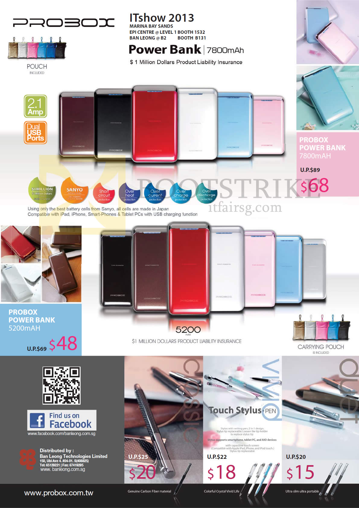 IT SHOW 2013 price list image brochure of ProBox Portable Chargers Power Bank, Touch Stylus Pen