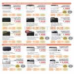 Printers Laser LBP6200d, LBP6300dn, LBP6750dn, MF3010, MF4820d, MF4750, MF4870dn, MF4890dw, 5980dw, LBP7018C, LBP7100Cn, LBP7110Cw, LBP7200Cdn, MF8010Cn, MF8380Cdw