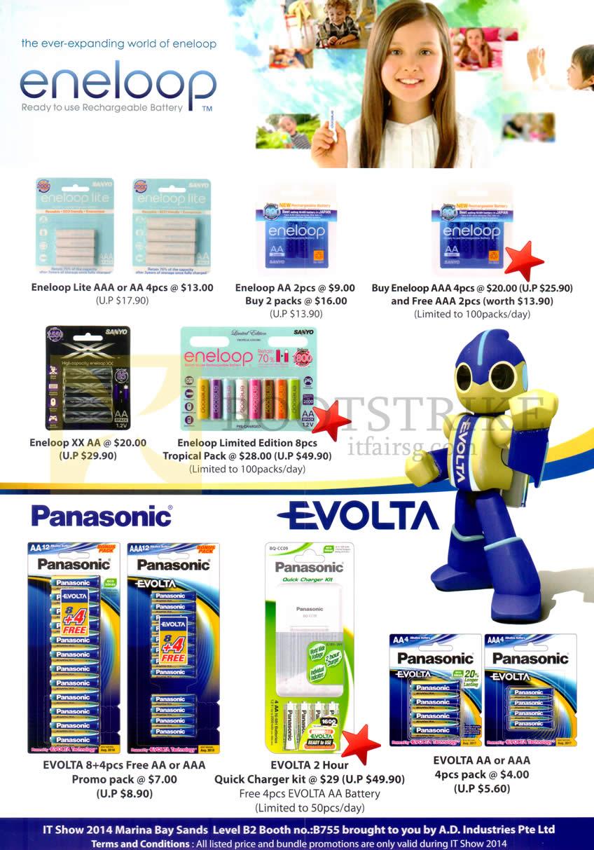 IT SHOW 2014 price list image brochure of A.D. Industries Eneloop Sanyo AAA AA Batteries, XX, Evolta