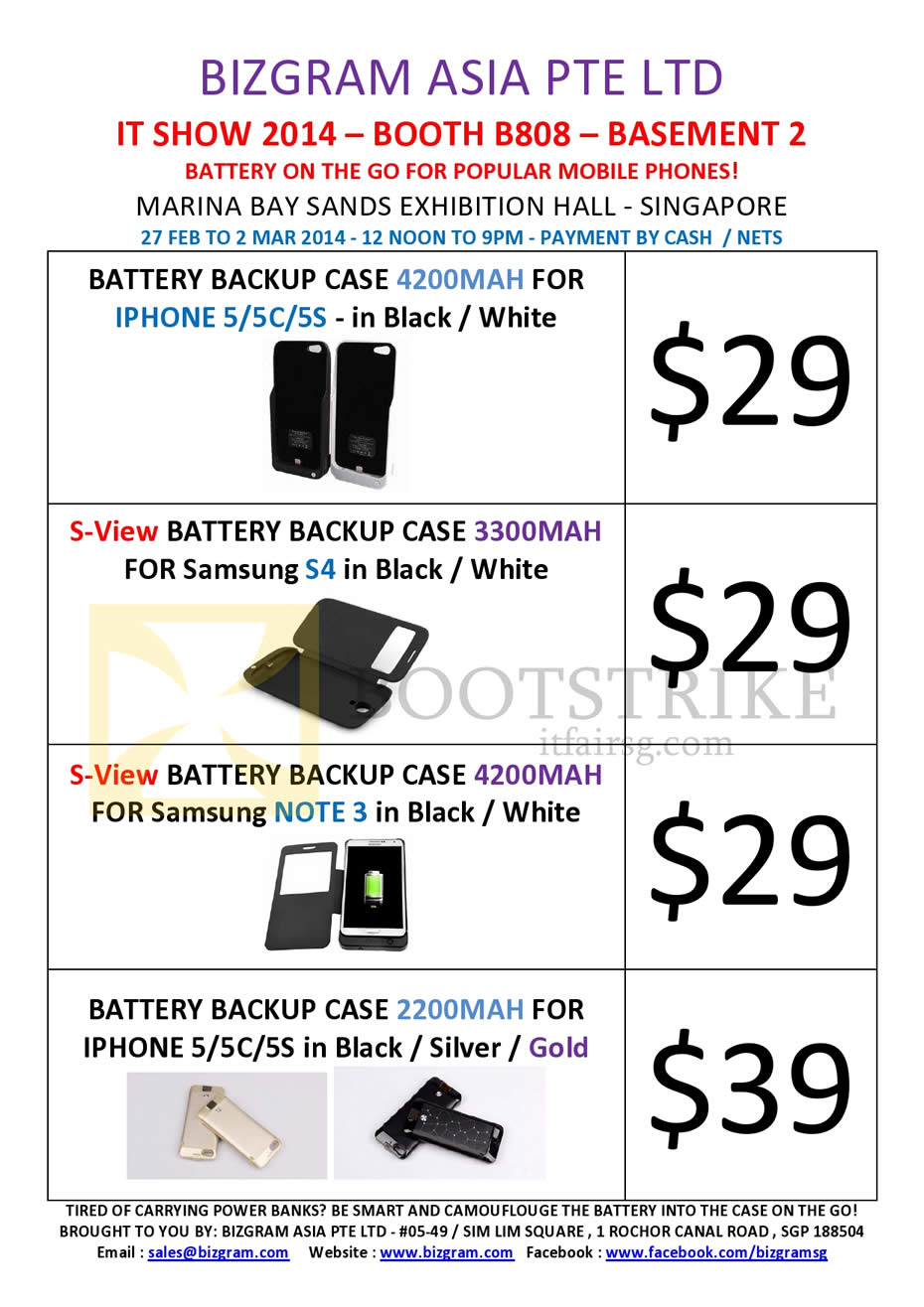 IT SHOW 2014 price list image brochure of Bizgram Accessories Power Banks