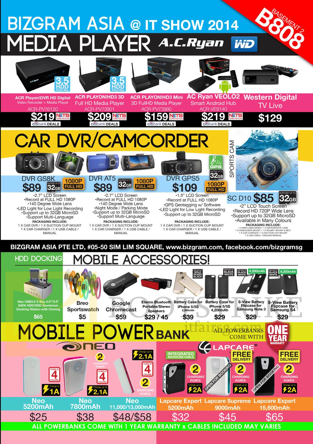 Bizgram Media Players Ac Ryan Car Dvr Camcorder Mobile