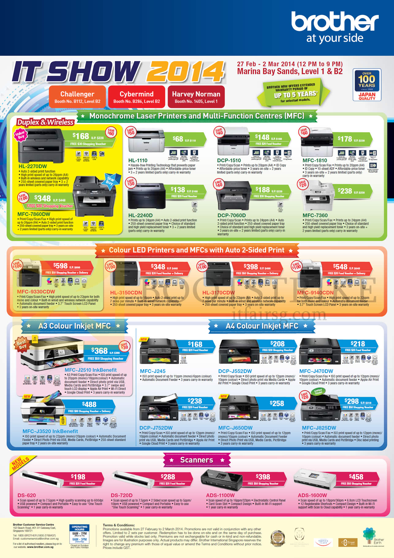 IT SHOW 2014 price list image brochure of Brother Laser LED Printers, Scanners HL-2270DW 1110, DCP-1510 7060D J552DW J752DW, MFC-1810 7860Dw 7360 J470DW J552DW J825DW J650Dw, DS-620 720D, ADS-1100W, 1600W