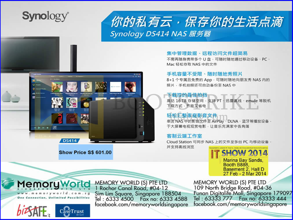IT SHOW 2014 price list image brochure of Memory World NAS Synology DiskStation DS414
