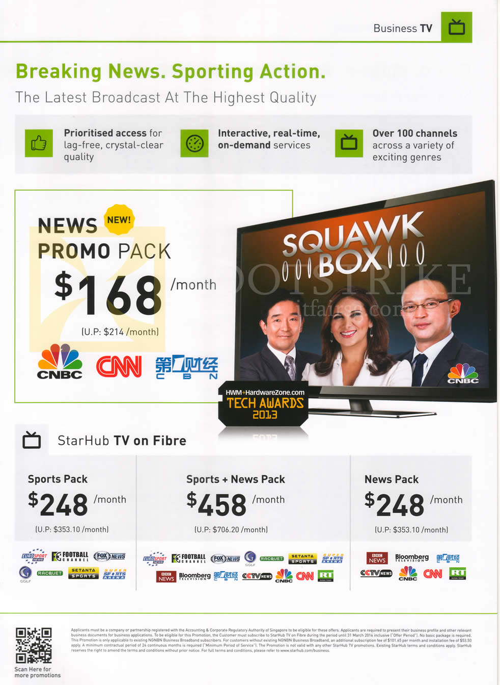 IT SHOW 2014 price list image brochure of StarHub Business TV Packages Sports, News