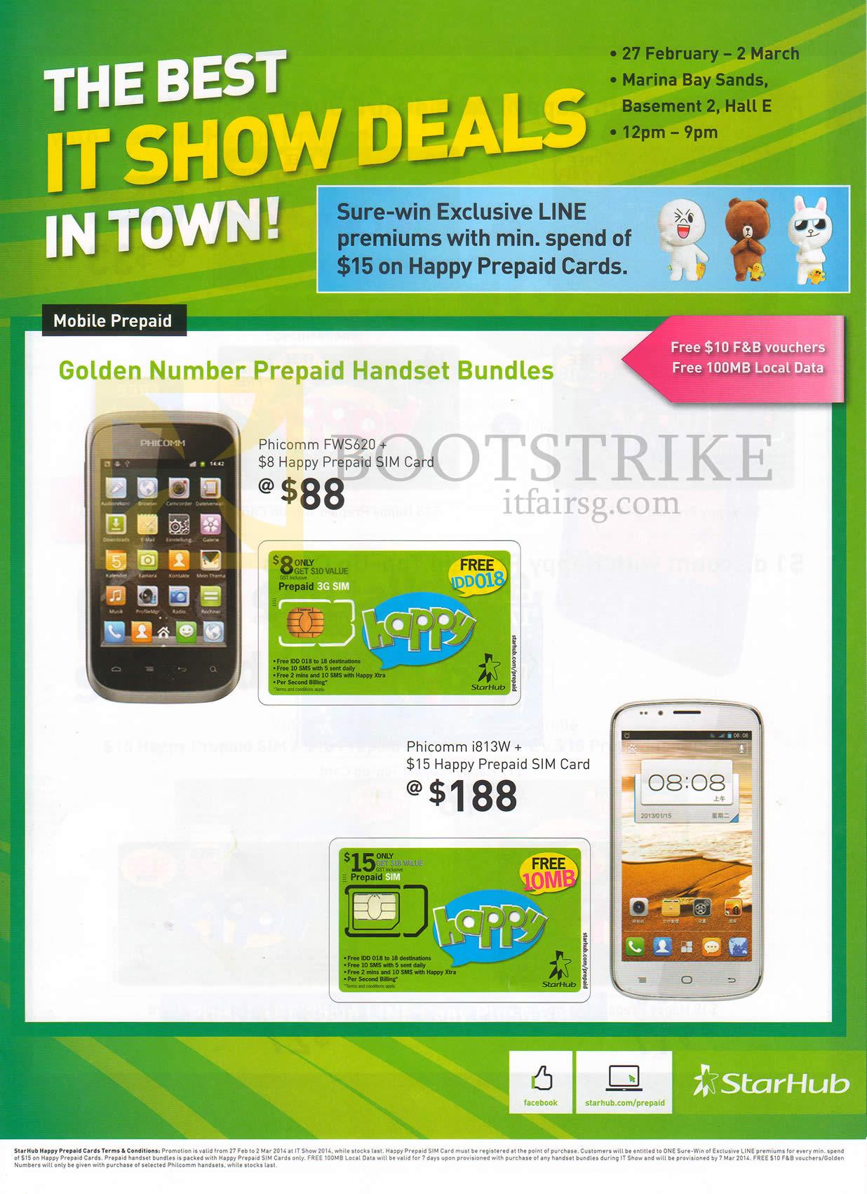 IT SHOW 2014 price list image brochure of Starhub Mobile Prepaid Phicomm FWE620, I813W
