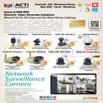 ACTi Network Video Recorder IPCam Camera Home SME FI8909W FI8907W FI8620 FI8904W FI982XW HD