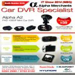 Alpha Merchants Car DVR Recorder Specialist Alpha A2, TX5, X2, Hyundai HDV 1001