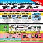 Media Players AC Ryan, Car DVR, Camcorder, Mobile Accessories, Power Bank, Western Digital WD, Neo, Lapcare