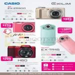 Digital Cameras Exilim EX-ZR500, JE10, H60, EX-TR15