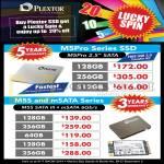 Plextor SSD M5Pro 128GB 256GB 512GB, M5S MSata 64GB