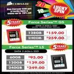 SSD Corsair Force Series GS, LS, 128GB 240GB 60GB 120GB 240GB