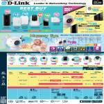 Networking Cloud Cameras DCS-942L, 2132L, 6010L, 2310L, 7010L, 5020L, 5222L