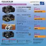Digital Cameras (No Prices) HS35 EXR, SL1000, XF1, S4900
