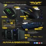 Armaggeddon Mouse Alien IV G9X, Aliencraft IV G17, Sentinel Kai-9 Keyboard, Casing T100 Tomo, T200 Toro, T300 Toxo