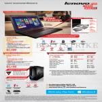 Desktop PC Erazer X510, Notebook Y510p, Trade-In