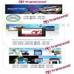 Memory World Transcend Storejet 25H3P, SSD, Wi-Fi Card