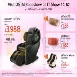 UDivine S Massage Chair, UCozy 3D Neck Shoulder Massager, USlender, UPhoria Warm Leg
