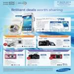 Digital Cameras Galaxy S4 Zoom, Galaxy Camera 2, EX2F, DV150F, WB1100F, WB350F