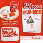 Prepaid Scratch N Win, Free Lucky Number