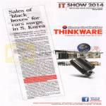 Thinkware Car Blackbox News Article