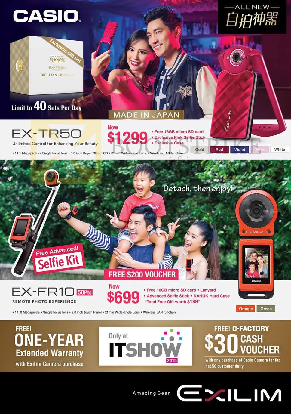 Casio Digital Cameras Exilim EX-TR5Q, EX-FR1D