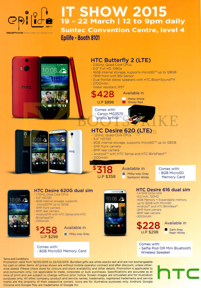 IT SHOW 2015 price list image brochure of EpiCentre Mobile Phones HTC Butterfly 2, Desire 620, 620G Dual Sim, 616 Dual Sim