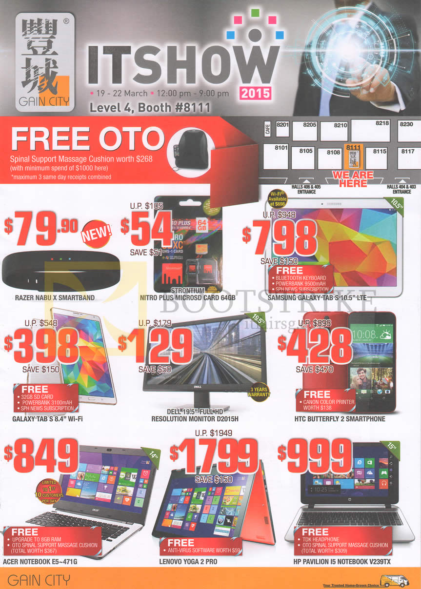 IT SHOW 2015 price list image brochure of Gain City Smartbands, MicroSD Cards, Tablets, Monitor, Mobile Phones, Notebooks, Razer, Strontium, Samsung, Dell, HTC, Acer, Lenovo, HP