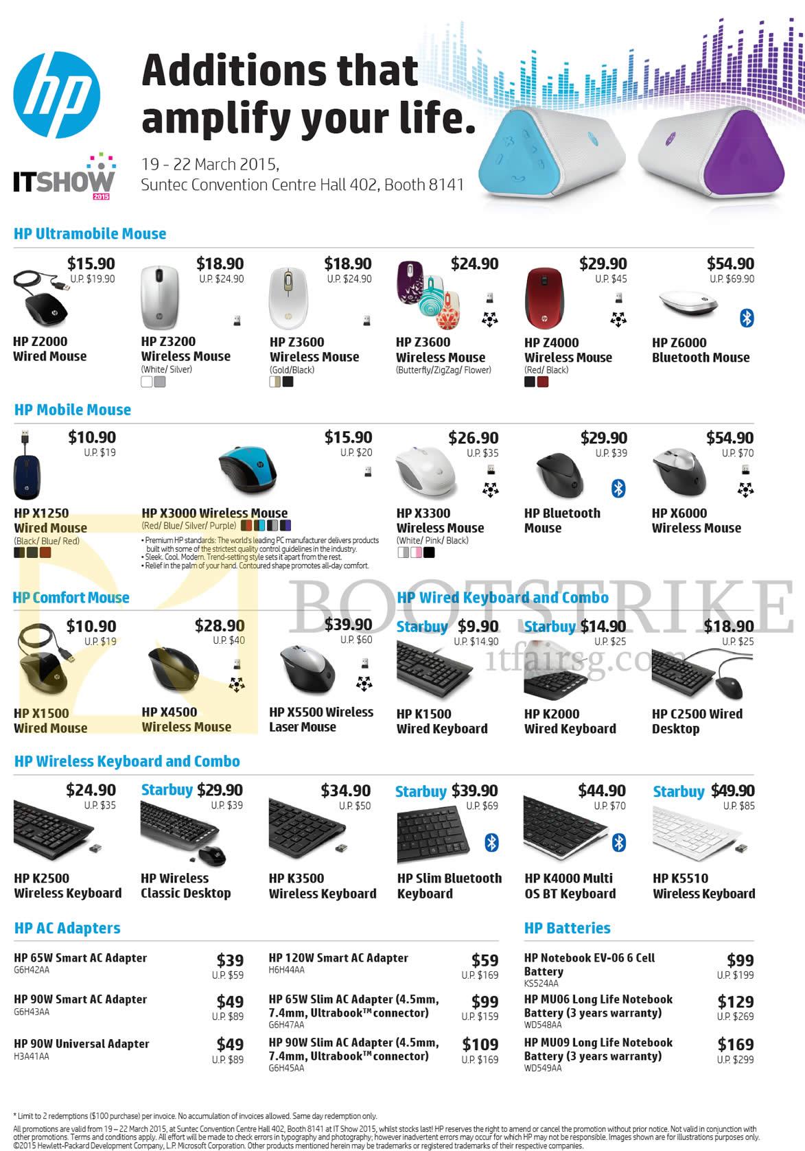 IT SHOW 2015 price list image brochure of HP Accessories Mouse, Keyboard, AC Adapters, Batteries, Z2000, Z3200, Z3600, Z4000, Z6000, X1250, X3000, X3300, X6000, X1500, X4500, X5500, K1500