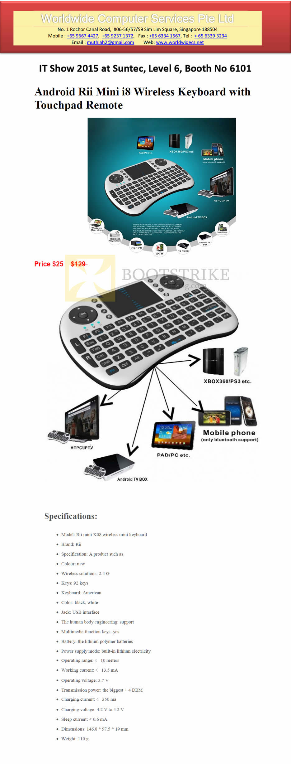 IT SHOW 2015 price list image brochure of Worldwide Computer Services Android Rii Mini Wireless Mini Keyboard