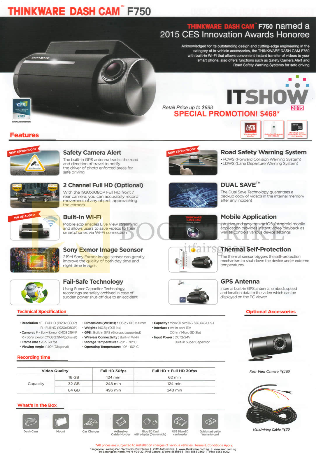 IT SHOW 2015 price list image brochure of ZMC Automotive Thinkware Dash Cam F750