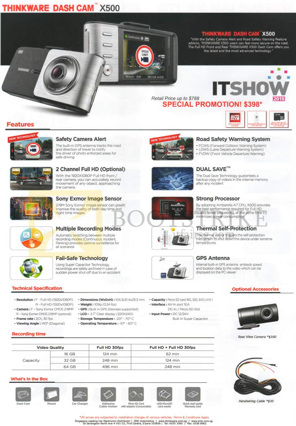 IT SHOW 2015 price list image brochure of ZMC Automotive Thinkware Dash Cam X500