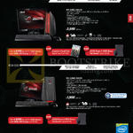 Desktop PCs ROG G20, G30, ROG G20AJ-SG012S, ROG G30AK-SG002S