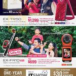 Digital Cameras Exilim EX-TR5Q, EX-FR1D