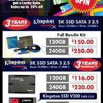 Kingston SSD Sata 3 2.5 120GB, 240GB, SSD V300 120GB, 240GB