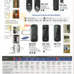 Door Locks SHS-3320, 3420, G517, 2320, 1321