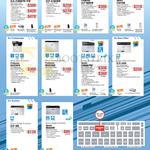 Printers CLX-4195N, FN, FW, 415N, NW, 3305, 365, Xpress M2020W, C1810W, C460W, FW, ProXpress CLP-680DW, M3375FD, M3325ND